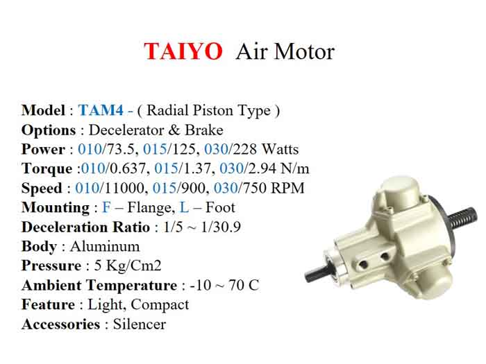 Air Motor TAM 4 series / 0.637 ~ 2.94 Nm, 750 ~ 1100 RPM - Taiyo - Gamako